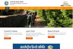 Hindi-org
